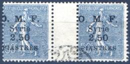 Syrie N°87 (paire Inter-panneau) Surcharge Déplacée - Oblitéré - (F1217) - Syrie (1919-1945)