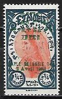 ETHIOPIE   -    1930.    Y&T N° 172 Oblitéré - Etiopia