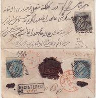 """INDE ANGLAISE : PETITE LETTRE . SERVICE INTERIEUR . REC DE """" GHAZEEPORE """" . 1868 . - India (...-1947)"""