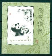 CHINA 1985 Mi BL 35** Panda Bears [L 2327] - Ours