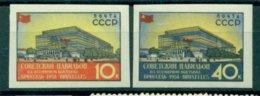 SOVIET UNION 1958 Mi 2068-69B** World Expo, Brussels [L2517] - 1958 – Brussels (Belgium)