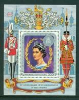 COMORES 1978 Mi BL 139A** 25th Anniversary Of The Coronation Of Queen E II [A3727] - Royalties, Royals