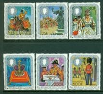 COMORES 1978 Mi 407-12** 25th Anniversary Of The Coronation Of Queen E II [A3728] - Royalties, Royals