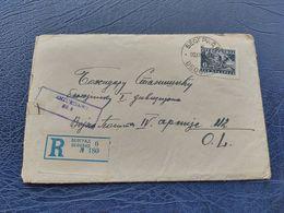 1588.Yugoslavia Partisan Partizan Complete Letter With Censored Seal 1945. IV Yugoslav Army Glavna Vojna Pošta - 1945-1992 Socialist Federal Republic Of Yugoslavia