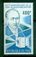 MALI 1983 Mi 958** 150th Anniversary Of The Death Of Nicephore Niepce (Inventor Of Photography) [A5353] - Fotografia
