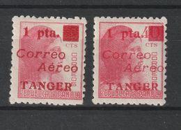 Tanger-Spanische Post / 1939 / Mi. 122/123 * Mit Rotem Statt Gruenem Aufdruck (Schaetzpreis EUR 50.00) (BS17) - Spanisch-Marokko