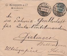 Russie Entier Postal Privé Pour La Suisse 1909 - Stamped Stationery