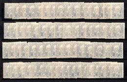 Maroc Postes Locales Mazagran/Marrakech YT N° 47b X 65 Timbres Neufs ** MNH. TB. A Saisir! - Maroc (1891-1956)