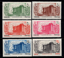Indochine 1939 Yv. 209-13, PA 16 Neuf * 100% Révolution, AirMail... - Indochine (1889-1945)
