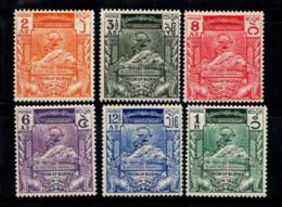 Birmanie 1949 Mi. 117-122 Neuf * 80% Upu - Myanmar (Burma 1948-...)