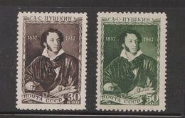 Russia Ussr 1947 A. Pushkin, MNH OG - Ongebruikt