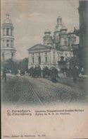 ST Pétersbourg Eglis De N. D. De Vladimir - Russland