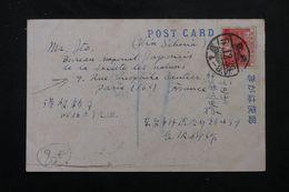 JAPON - Affranchissement Plaisant Sur Carte Postale Pour Le Bureau Impérial Japonnais  à Paris Via Sibérie - L 63362 - Briefe U. Dokumente