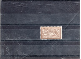 FRANCE-TYPE  MERSON N° 120 ** COTE 500 Euro - 1900-27 Merson
