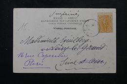 GRECE - Affranchissement Plaisant Recto / Verso Sur Carte Postale De Zante Pour La France  - L 63373 - Covers & Documents