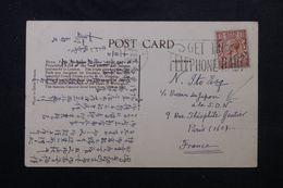 GB  / JAPON - Carte Postale De Londres Pour La Délégation Japonaise De La Société Des Nations à Paris En 1933 - L 63382 - Poststempel