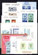 Yemen 30 Blocs-feuillets Différents Neufs ** MNH Années 1960/1970. TB. A Saisir! - Yémen