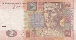 UKRAINE 2 Hryvnia? Banknote 2011, Umlaufschein - Ukraine