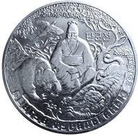 Kazakhstan, Tangun Tales, 2016, 100 Tenge, Unc - Kazajstán