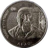 Kazakhstan, Abay, 2015, 50 T, Unc - Kazajstán