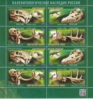 2872-2875 Mih 2655-2658 Russia 06 2020 NO EXTRA FEES Stamp_list Prehistoric Fauna Dinosaurs Mammoths Paleontological Her - 1992-.... Federation