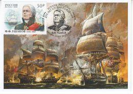 2858 Mih 2641 Russia 05 2020 NO EXTRA FEES Maximum Card 7 Naval Commander Fyodor Ushakov Commander Black Sea Fleet - Cartes Maximum