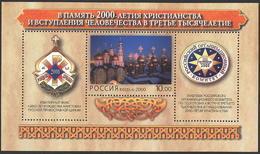 Russia, Millenium, 2000, S/s  Block - Blokken & Velletjes