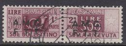 Trieste Zona A - AMG-FTT - Pacchi Su 2 Righe N.11 - Cat. 700 Euro - Usato - Luxus Gestempelt - Paketmarken/Konzessionen