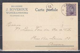 Kaart Van Wonck (sterstempel) Naar Anvers - 1915-1920 Albert I