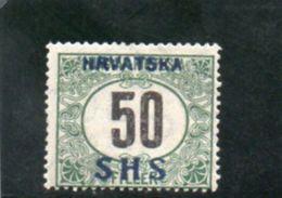 ROYAUME DES SERBES,CROATES ET SLOVENES 1919 * FILIGRANE CROIX ONDULEE SIGNE' - 1919-1929 Königreich Der Serben, Kroaten & Slowenen