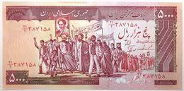Iran - 5000 Rials - 1983 - PICK 139b - NEUF - Iran