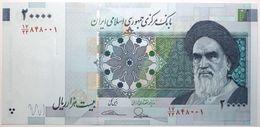 Iran - 20000 Rials - 2014 - PICK 153a - NEUF - Iran