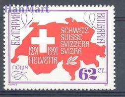 Bulgaria 1991 Mi 3899 MNH ( ZE2 BUL3899 ) - Géographie