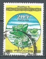 Congo YT N°1022 Fleur Aquatique Pistia Stratioque Oblitéré ° - Kongo - Brazzaville
