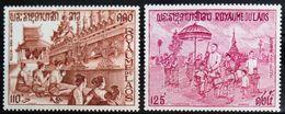ROYAUME DU LAOS                           PA 94/95                             NEUF* - Laos