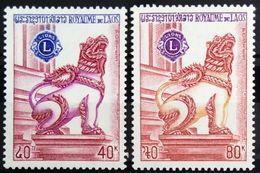 ROYAUME DU LAOS                           N° 254/255 NEUF** + PA 103   NEUF* - Laos