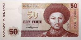 Kazakhstan - 50 Tenge - 1993 - PICK 12a - NEUF - Kazakhstan