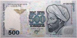 Kazakhstan - 500 Tenge - 1999 - PICK 21b - NEUF - Kazakhstan
