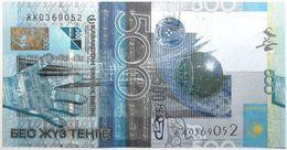 Kazakhstan - 500 Tenge - 2017 - PICK 29c - NEUF - Kazakhstan