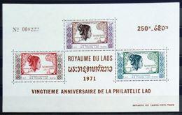 ROYAUME DU LAOS                        B.F 45                     NEUF* - Laos