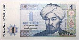 Kazakhstan - 1 Tenge - 1993 - PICK 7a - NEUF - Kazakhstán