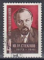 USSR 4154,used - Gebruikt