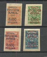 RUSSLAND RUSSIA 1920 Civil War Wrangel Army Camp Post Gallipoli OPT On Denikin Army Stamps MH/MNH - Wrangel Army