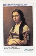 JAPON CARTE PREPAYEE PEINTURE MUSEE DU LOUVRE PARIS - Malerei