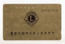 JAPON TELECARTE LION'S CLUB - Télécartes