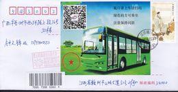 CHINA JIANGXI GANZHOU  TO GUANGXI WUZHOU COVER WITH 上车 扫码 Get On The Car And Scan  ANTI COVID-19 INFORMATION - 1949 - ... Volksrepublik