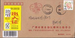 CHINA GUANGXI WUZHOU TO GUANGXI WUZHOU COVER WITH 出入证 Pass  ANTI COVID-19 INFORMATION - 1949 - ... République Populaire