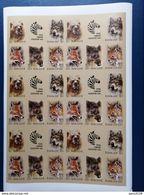 СССР 1988г Фонд помощи Зоопарка Фауна лист без зубцов - Ongebruikt