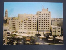ISRAEL HOTEL REST GUEST HOUSE PENSION MOTEL INN HILTON JERUSALEM PICTURE ORIGINAL PHOTO POSTCARD PC STAMP PALESTINE - Cartes Postales