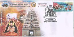 Yediyur Siddhalingeshwara Swamy Temple,Ancient Hindu Shrine, Eminent Pilgrimage,Special Cover,Indien - Hinduism